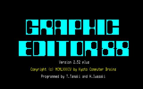 起動画面 #1: Graphic Editor 88 (1984)(Kyoto Computer Brains)
