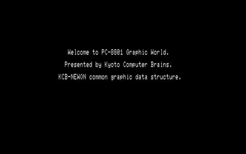 起動画面 #2: Graphic Editor 88 (1984)(Kyoto Computer Brains)