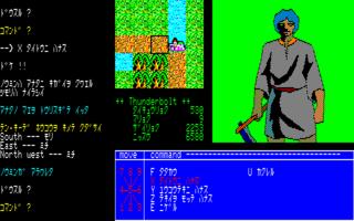 夢幻の心臓 - 敵と遭遇 (PC-8801)(1984)(XTALSOFT)