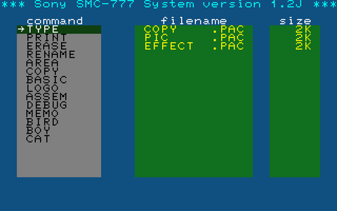 SONY FILER Version 1.2J (SMC-777)(1983)(SONY)